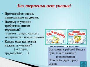 - Листсамооценки Задание № 1 Задание №2 Задание № 3 Задание № 4 Задание № 5 _