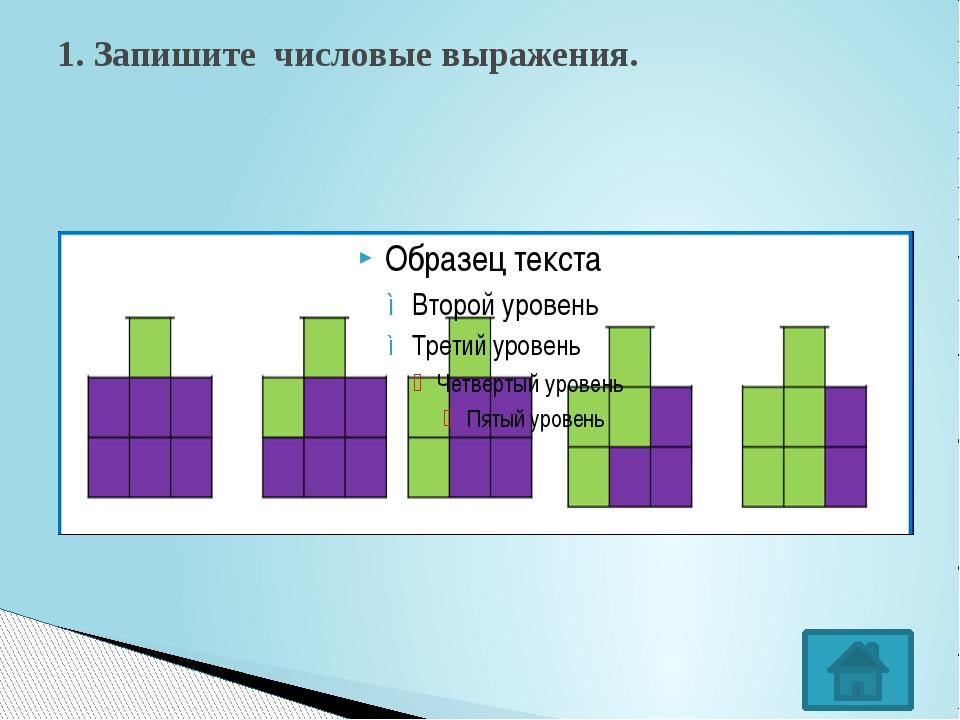 Деятельность учителя Деятельность учащихся -Какой третий шаг должны сделать?...