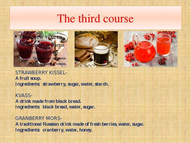 The third course STRAWBERRY KISSEL- A fruit soup. Ingredients: strawberry, su...