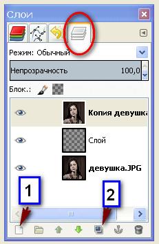 hello_html_711bc5fa.png