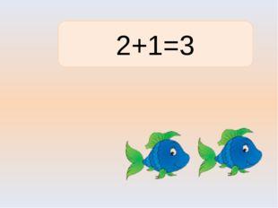 2+1=3