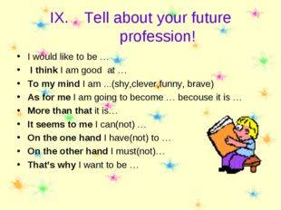 Tell about your future profession! I would like to be … I think I am good at