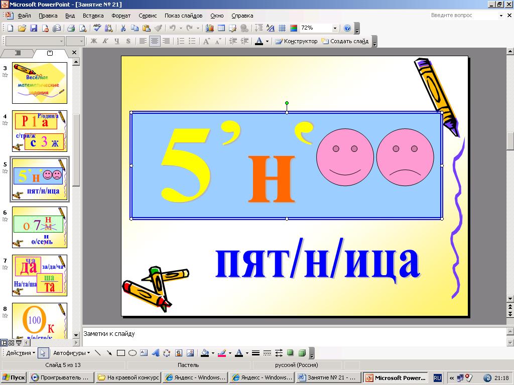 hello_html_m6c6558c3.png