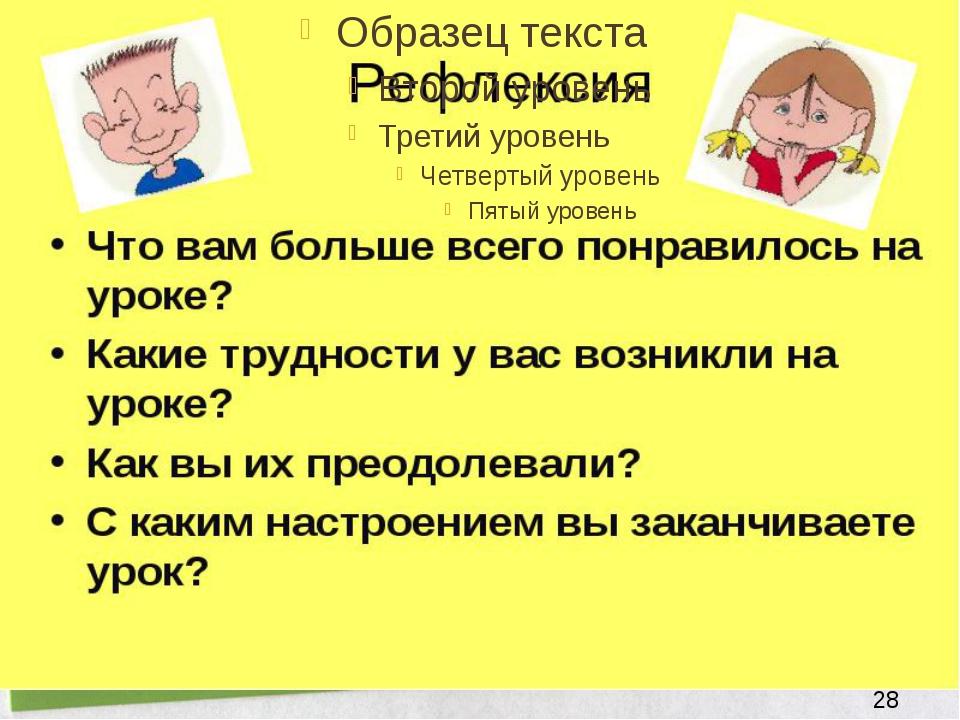 МБОУ Водопойненская средняя школа