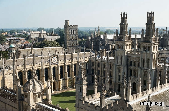 Оксфордский университет - Оксфорд Великобритания -