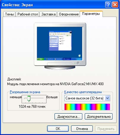hello_html_m6ff4eb2e.jpg