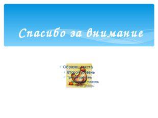 http://www.friendsplace.ru/event/den-yaitsa-/ http://www.memurlar.net/album/4