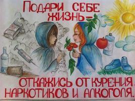 http://www.kgasu.ru/images/material-images/fornews/2013/zog2.jpg