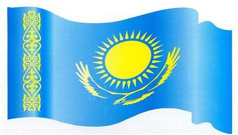http://www.pspinfo.ru/uploads/gallery/comthumb/177/flag_6.jpg