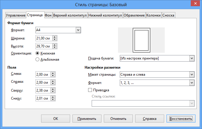 hello_html_me717aaa.png