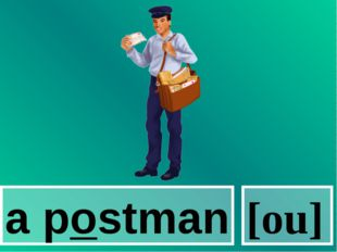 a postman [ou]
