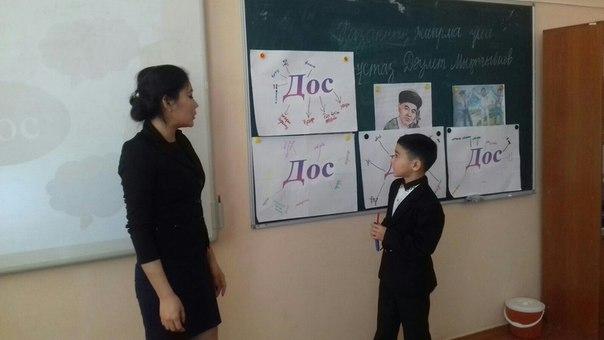 D:\Фотки\1 школ фото\3KLLFci3IAw.jpg