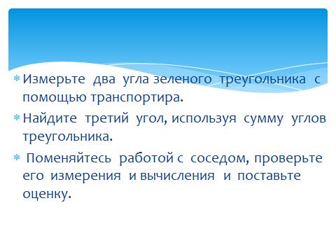 hello_html_m45807e87.png