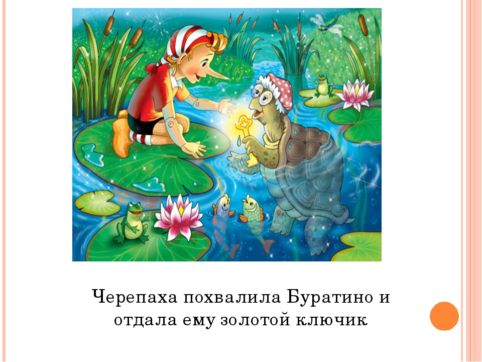 https://ds02.infourok.ru/uploads/ex/0a68/00001def-d4bdd523/img25.jpg