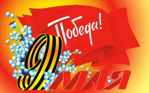 http://www.efremov-town.ru/uploads/images/00/14/43/2014/05/08/ddf11a.jpg