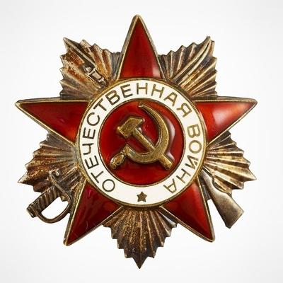 Пазл Орден Отечественной войны - собрать пазл онлайн