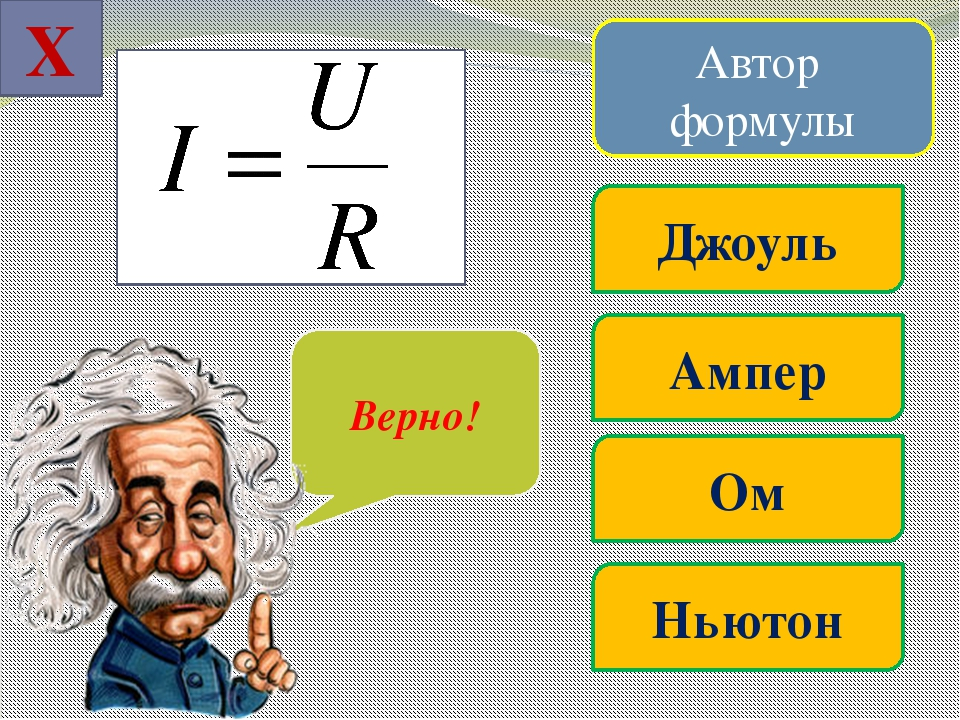 Тренажер по теме «Знание сил» физика 9-11 класс Автор Пучкова С.А. учитель фи...