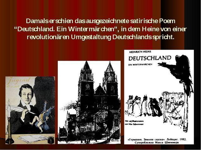 """Damals erschien das ausgezeichnete satirische Poem """"Deutschland. Ein Winterm..."""
