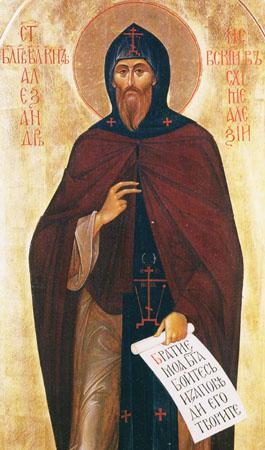 http://www.petersburg-mystic-history.info/ru/img/saints4.jpg