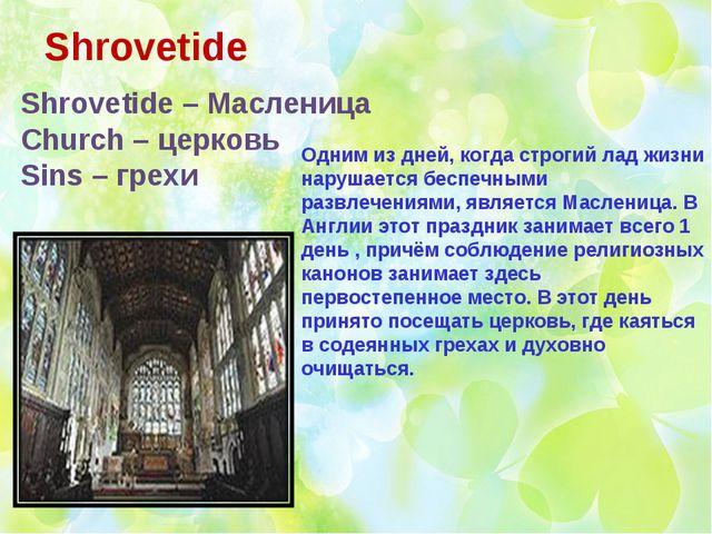Shrovetide Shrovetide – Масленица Church – церковь Sins – грехи Одним из дней...