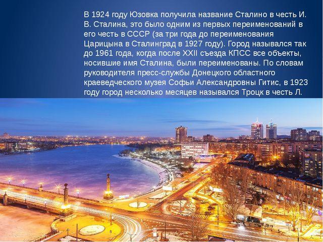 презентация на тему любимый город россии 2 класс окружающий мир
