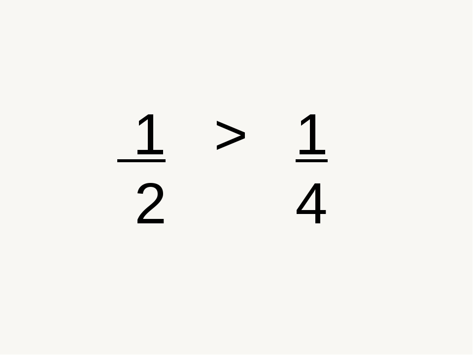1 > 1 2 4