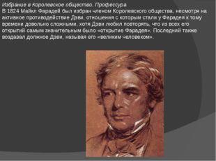 Избрание в Королевское общество. Профессура В 1824 Майкл Фарадей был избран ч