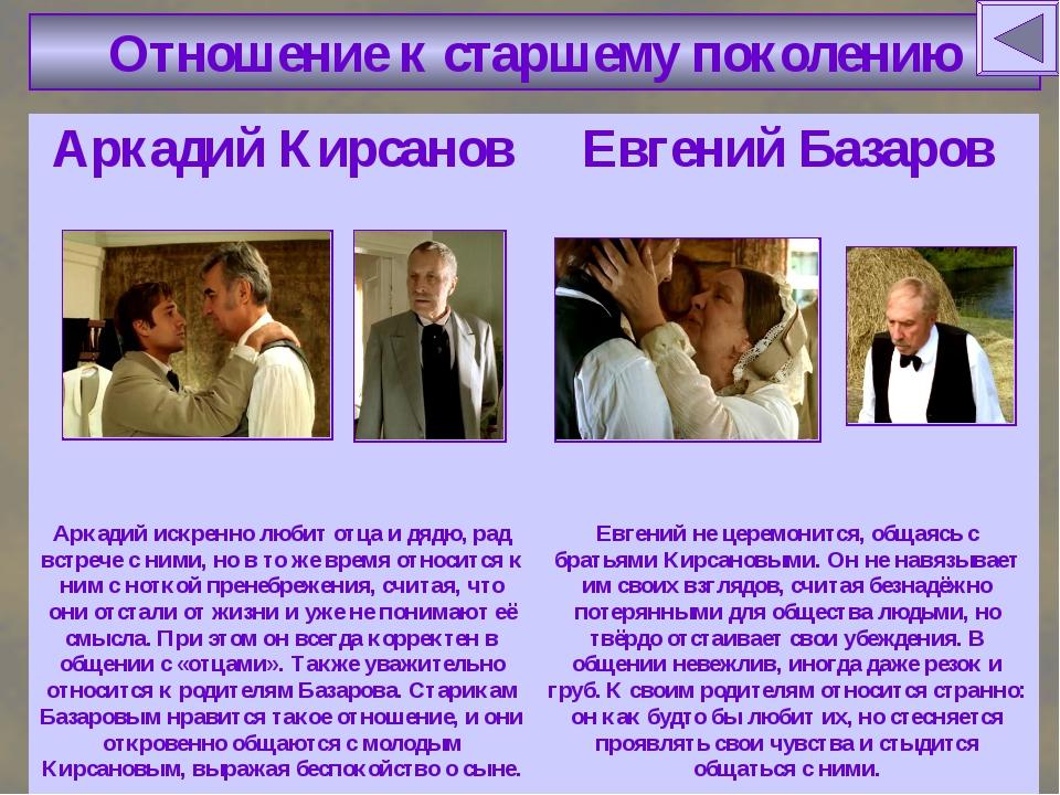 Аркадий кирсанов история жизни