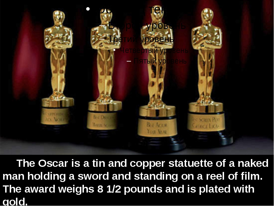 The Oscar is a tin and copper statuette of a naked man holding a sword and s...