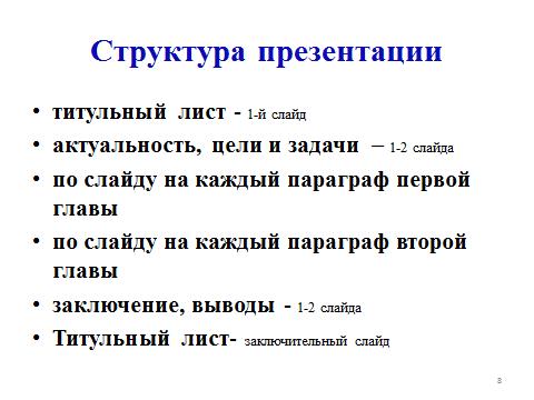 hello_html_mcd64580.png