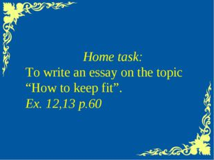 """II stage Basic words Home task: To write an essay on the topic """"How to keep"""