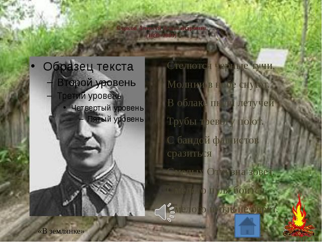 Гудзенко Семен Петрович (1922--1953) «Красавец с открытым лицом, с большими р...