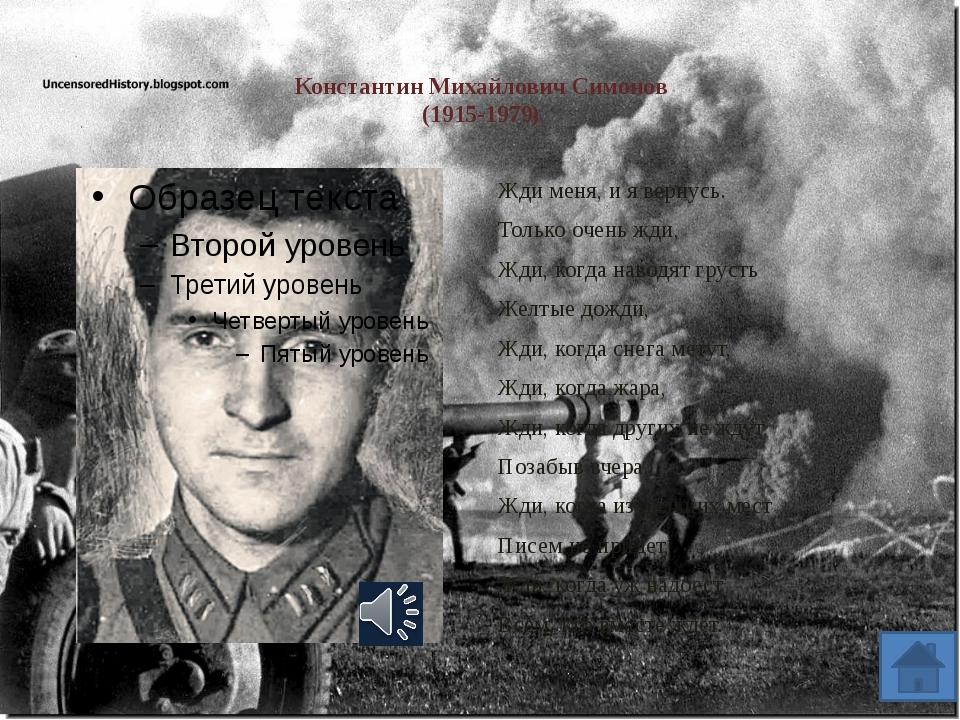 Сурков Алексей Александрович (1899-1983) Стелются черные тучи, Молнии в небе...
