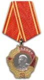 Order of Lenin type4.jpg