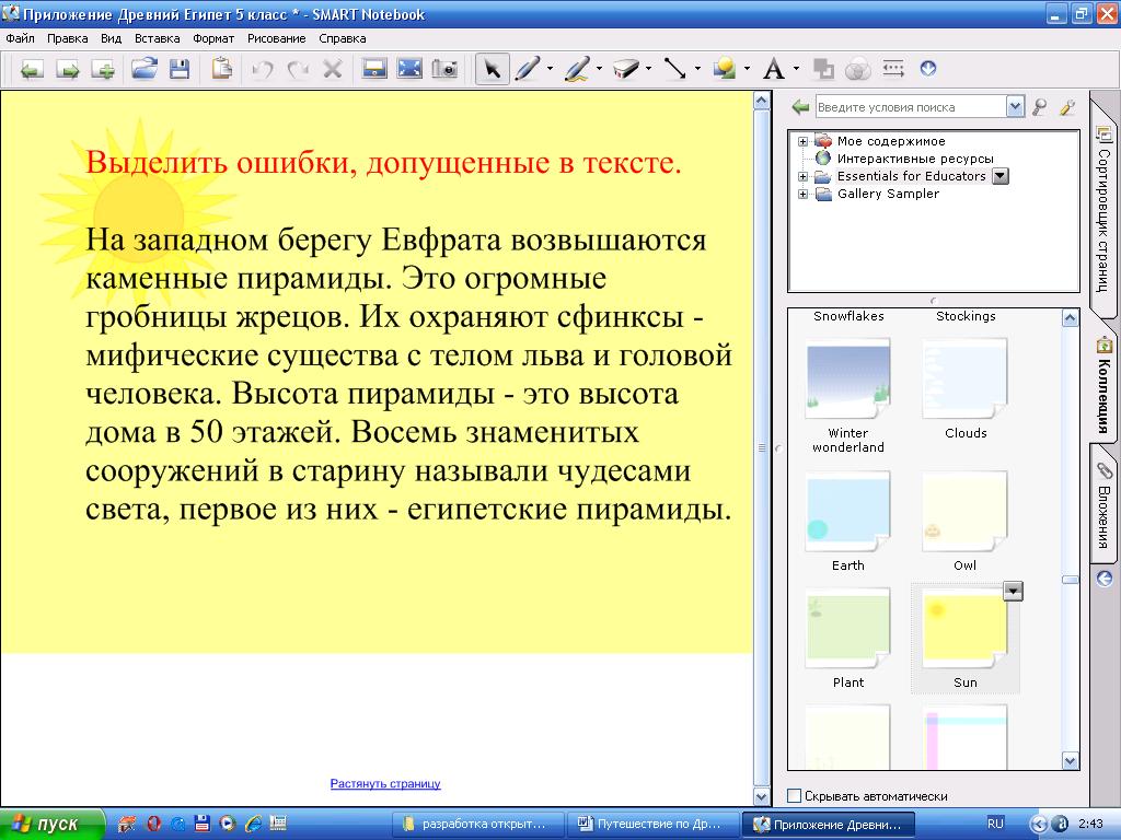 hello_html_5b8fcc4a.png