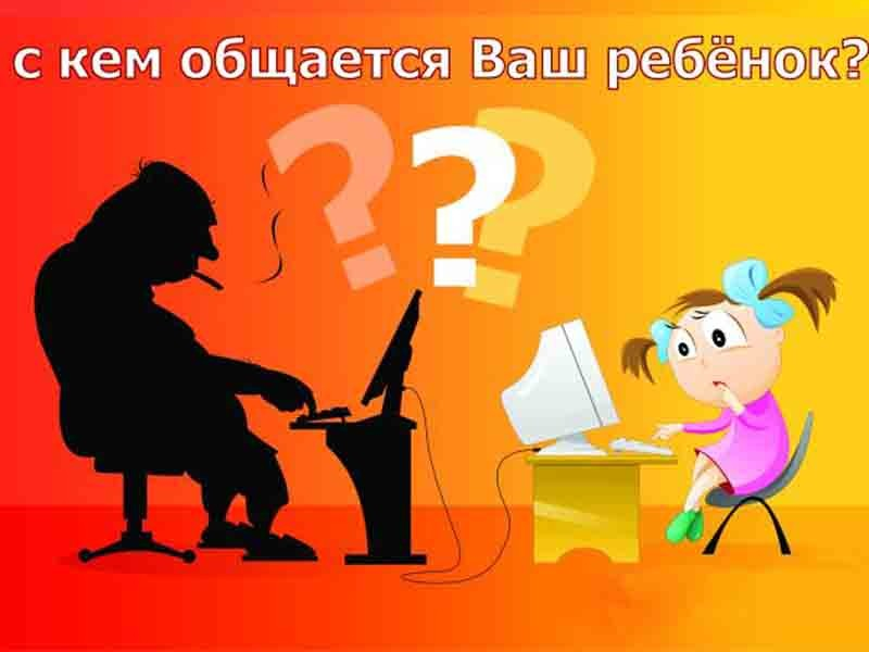 hello_html_m4f0f8596.jpg