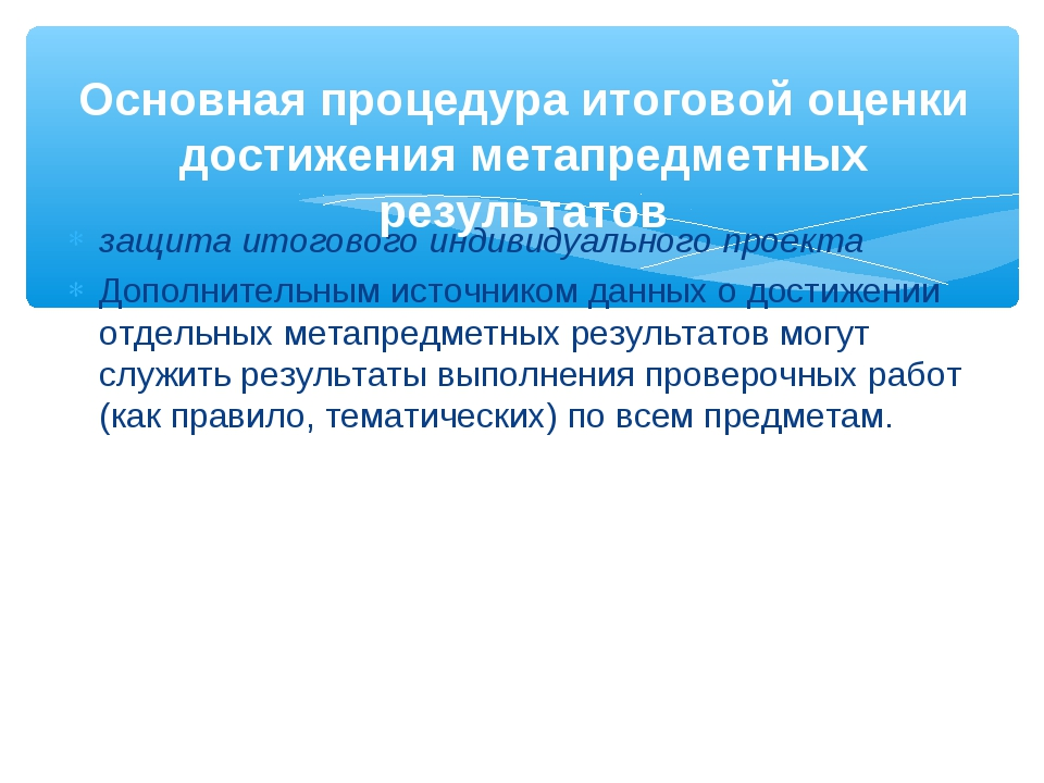 защита итогового индивидуального проекта Дополнительным источником данных о д...