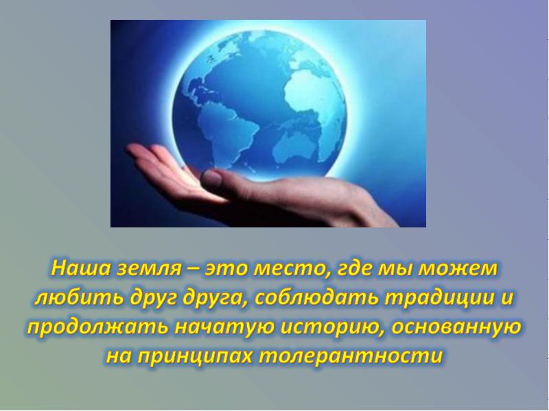 C:\Documents and Settings\Социальный педагог\Рабочий стол\img15.jpg