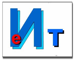 D:\МОИ ДокИ\УНИВЕР 2013-14\ПЕДпрактика\Математические олимпийские игры\Математические ребусы\Виет.jpeg