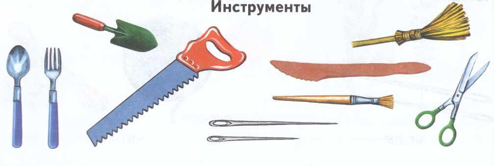 C:\Users\Борис\Desktop\media\image6.jpeg