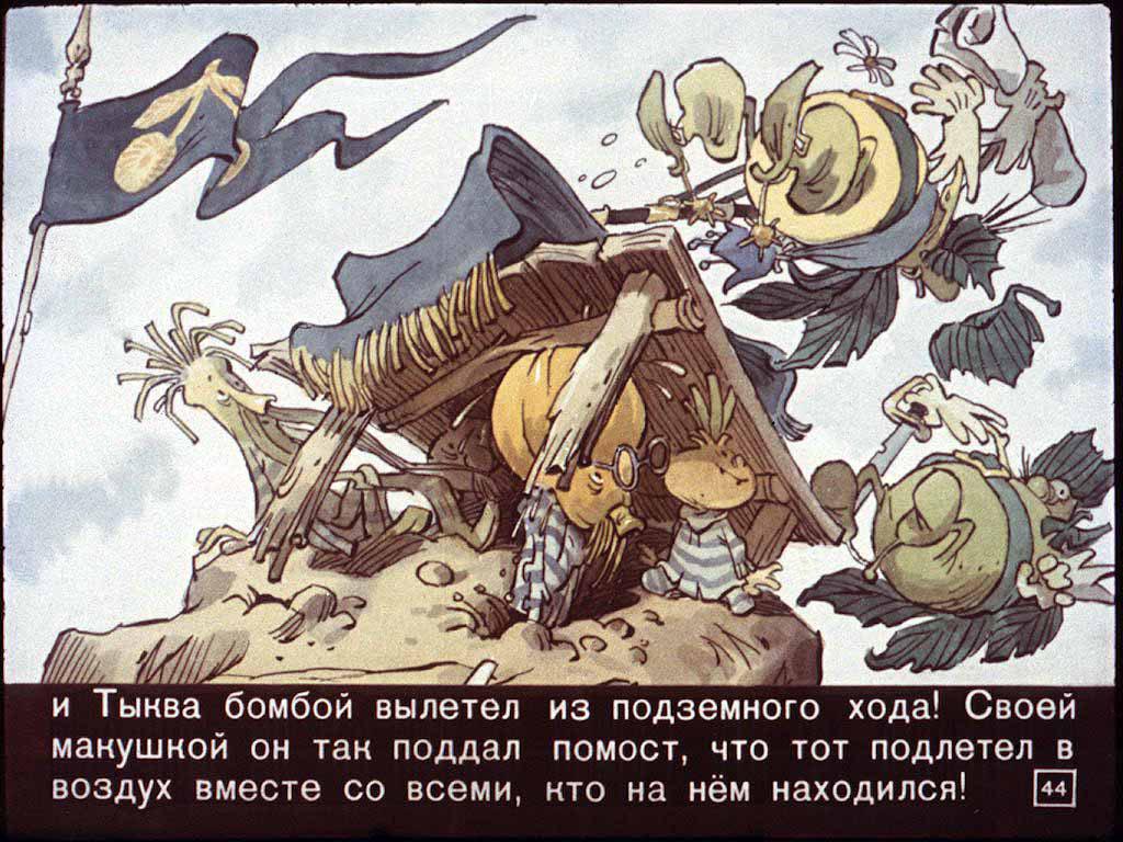 http://nevsepic.com.ua/uploads/posts/2011-09/1316302641_ch_103.jpg