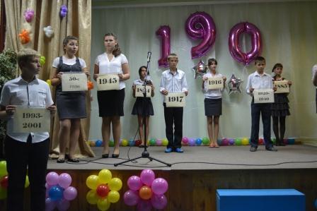 E:\Юбилей школы - 190 лет1.JPG