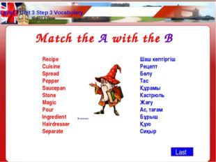 Level 7 Unit 3 Step 3 Vocabulary Recipe Cuisine Spread Pepper Saucepan Stone