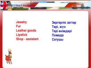 Level 7 Unit 3 Step 5 Vocabulary Jewelry Fur Leather goods Lipstick Shop - as