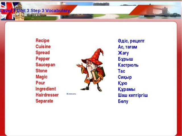 Level 7 Unit 3 Step 3 Vocabulary Recipe Cuisine Spread Pepper Saucepan Stone...