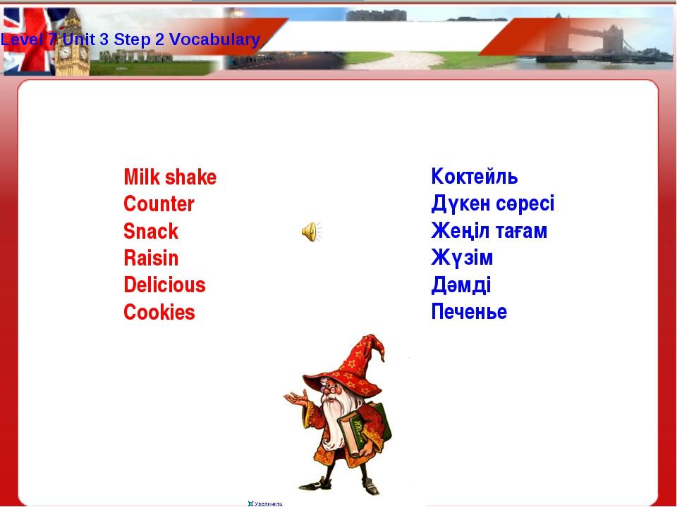 Level 7 Unit 3 Step 2 Vocabulary Milk shake Counter Snack Raisin Delicious Co...