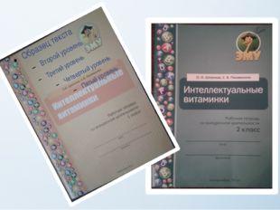 Класс Регулятивные УУД Коммуникативные УУД Работа с текстом Познавательные УУ