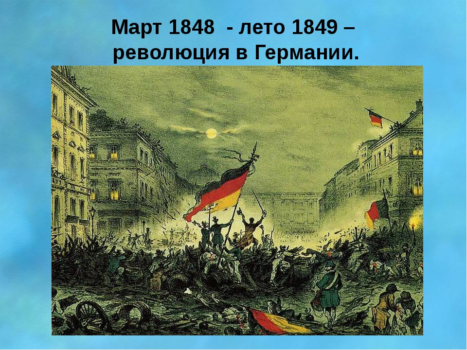 a history of the revolutions in europe in 1848
