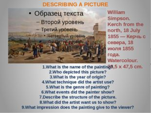 DESCRIBING A PICTURE William Simpson. Kerch from the north, 18 July 1855 — Ке