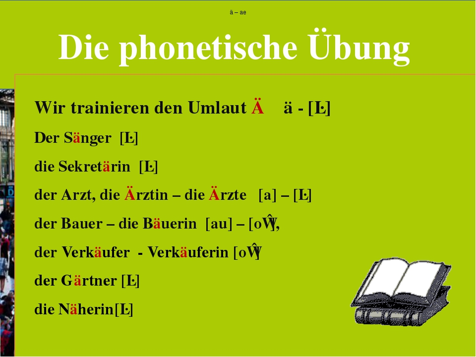 Die phonetische Übung Wir trainieren den Umlaut Ä ä - [ɛ] Der Sänger [ɛ] die...